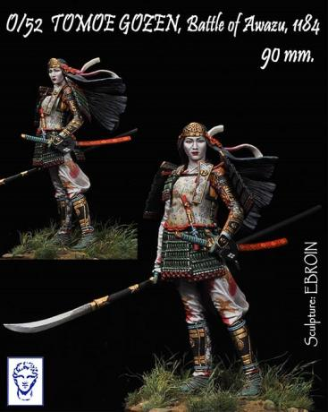 O/52 TOMOE GOZEN, battle of Azawu, 1184