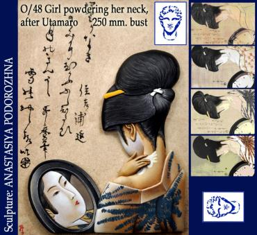 O/48 GIRL POWDERING HER NECK, AFTER UTAMARO (FLAT FIGURE)